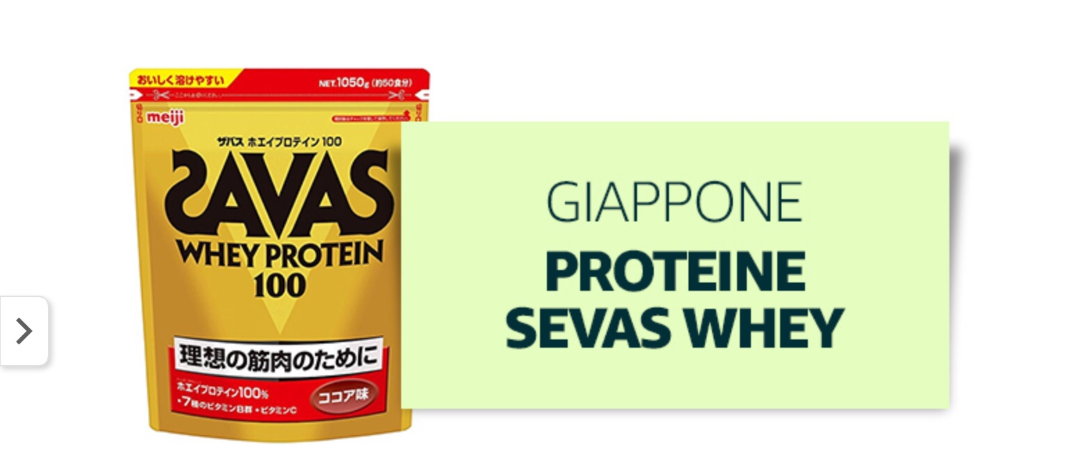 Proteine vendute e spedite da Amazon